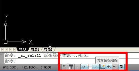 在CAD中显示出两线的苹果?[51自学网园能交点电脑画cad吗图片
