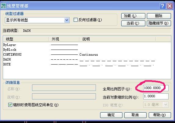 AutoCAD2010里画尺寸(中心线)[已解决][5cad标注尺寸下方v尺寸虚线图片