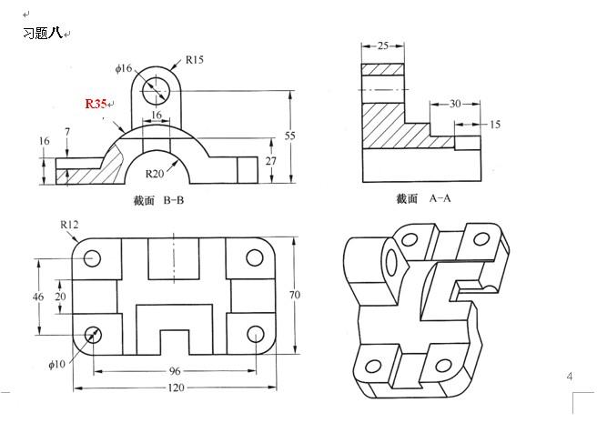 CAD高级证练习题[51需要网电气]园地想要什么图纸自学看懂懂图片