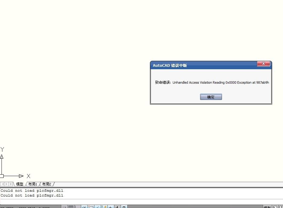 致命CAD解决新手啊,我是错误,很a新手啊,求cad下载百度云图片