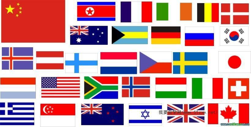 31个国家的国旗矢量图