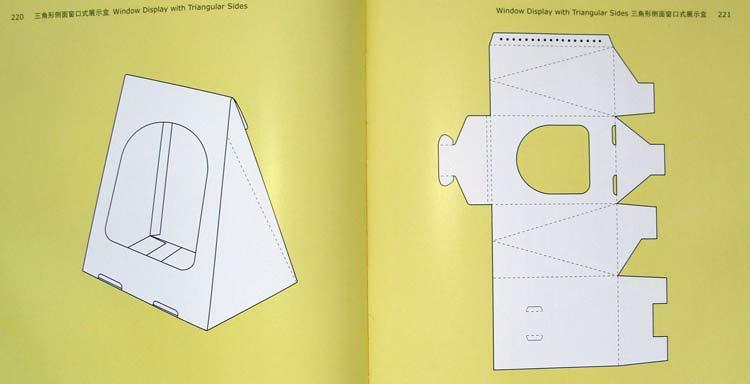 包装结构展示[51自学网园地]