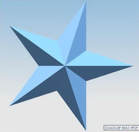机械设计--[区版:samohu] pro/engineer基础 → 请教五角星造型   此
