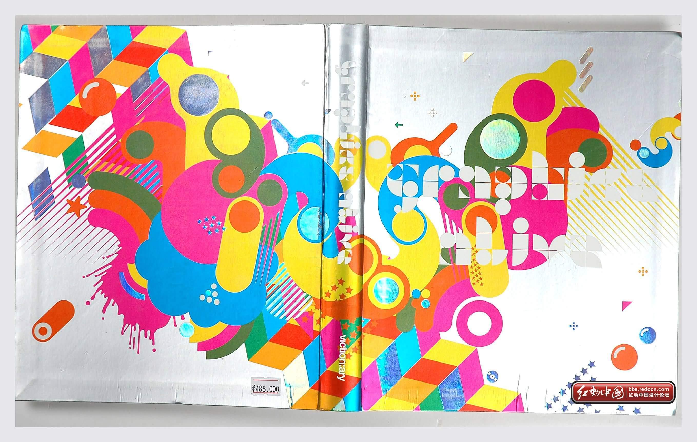 zyok888] 平面设计作品展示区 → 最新涂鸦设计   此主题相关图片如下