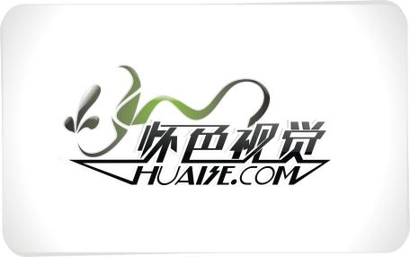 平面设计师--[区版:samohu] 印前技术--高手之路 → (字体设计)穷人字