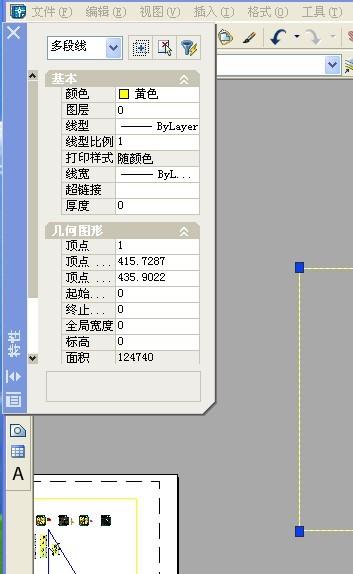 AutoCAD2009施工图教程 视频列表