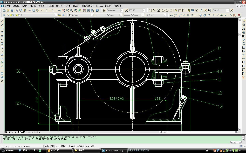 复合形法减速器优化设计附cad零件图和装配图机械  ngw型行星齿轮传动