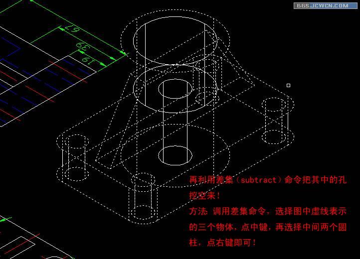 AutoCAD机械设计-根据三视图绘制三维大全[5设计门头字体设计图片模型图片