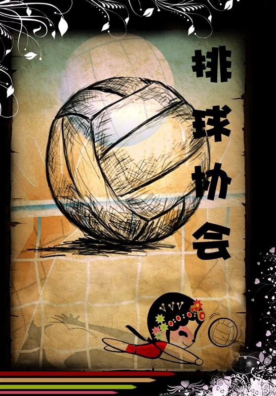 PS排球协会海报