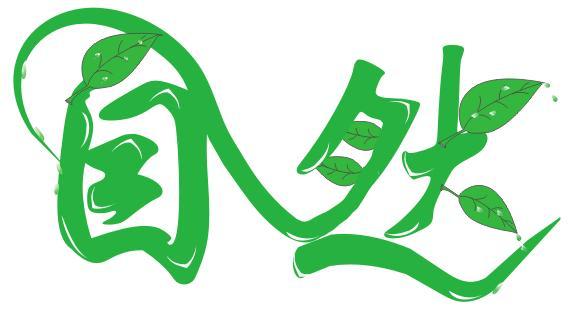 logo logo 标志 设计 图标 581_323