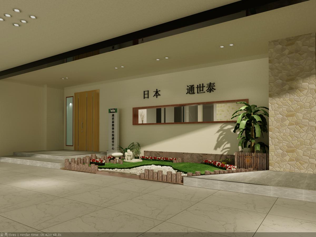 建筑与室内设计师--[区版:zyok888] 3ds max → 店面效果图   此主题
