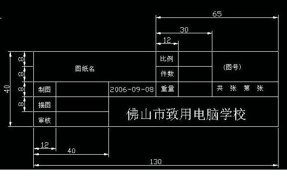 电路 电路图 电子 原理图 577_384