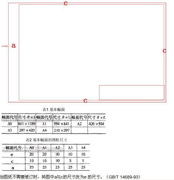 急需cad+a2a3a4塔式模板[51自学网图纸]起重机图纸园地图片