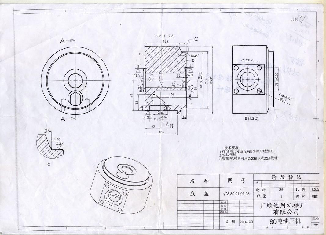 机械设计中a4图纸框右下角那个小框的尺寸