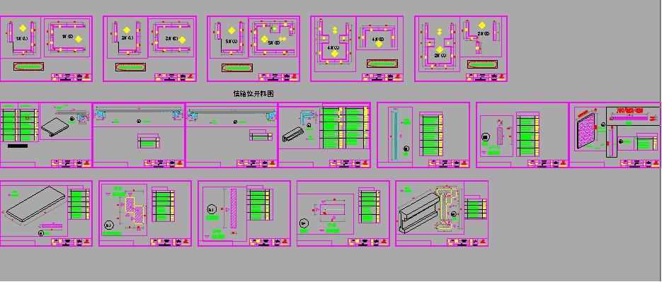 CAD2008空间布局搅拌批量实现?[51打印自学釜cad教材v空间图片