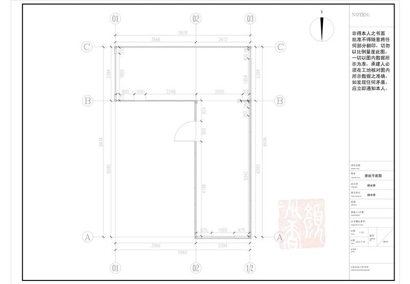 集装箱设计CAD模型1[51导入网园地]三自学坐标cad图集怎么处理后图片