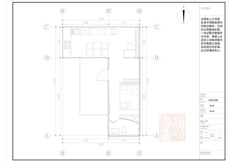 集装箱v弹簧CAD弹簧1[51自学网园地]图集ugcad导图图片