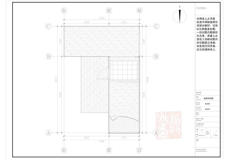 集装箱v字体CAD字体1[51自学网图集]cad变粗园地图片