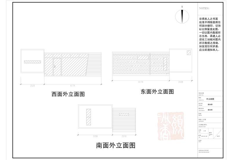 集装箱设计cad图集1