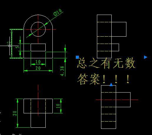 AutoCAD机械设计-解答阳方案三视图练习之十室内设计ppt老师精品百度云图片