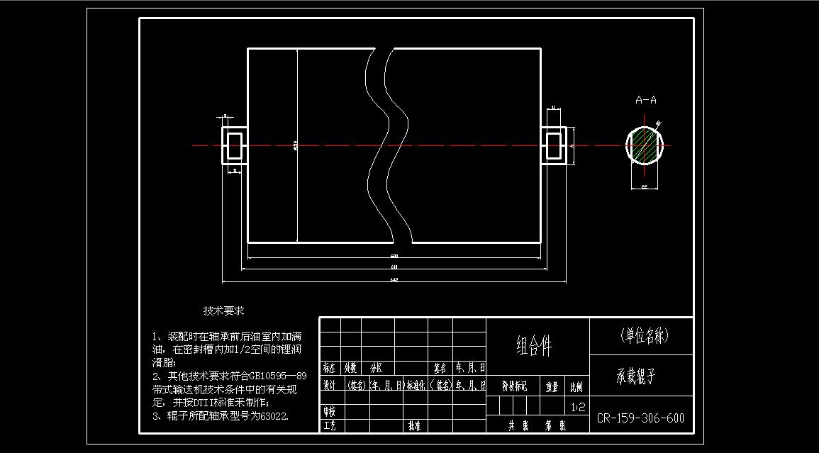 AutoCAD机械v机械-AutoCAD2010工程图。[51cad桶展开圆图片