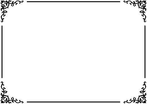 建筑与室内设计师--[区版:zyok888] 素材贴图专区 → 古风边框   rita