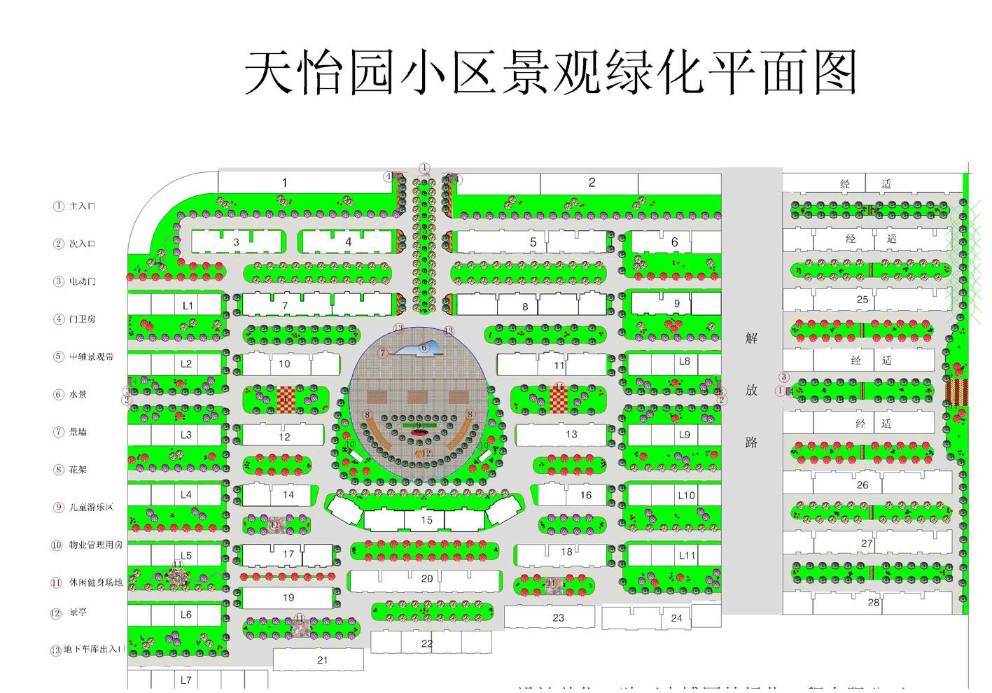 zyok888] 平面设计作品展示区 → 小区绿化平面图   此主题相关图片如