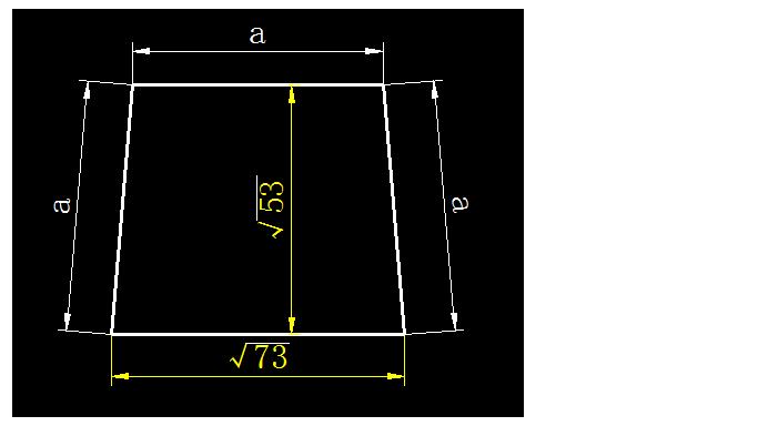 autocad机械设计-画个梯形--几何画法[51自学网园地]