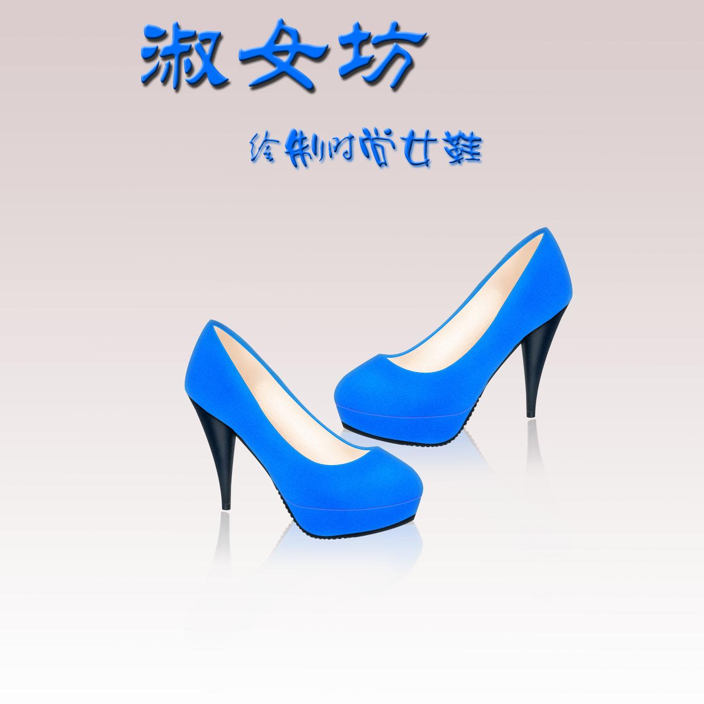 照图绘制一双女士高跟鞋