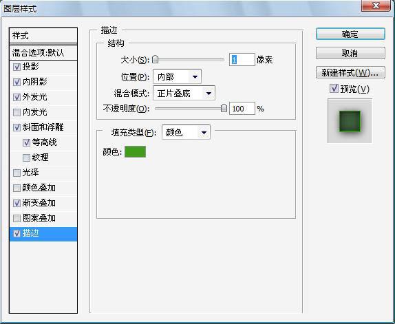 ,选择-修改-收缩4像素,新建图层.-PhotoShop 修图 摄影