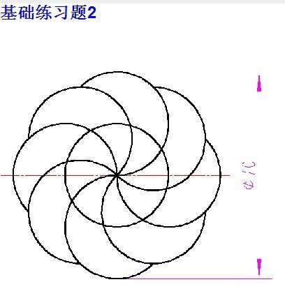 CAD基础练习题集,高手也来看看cad2010激活不能图片