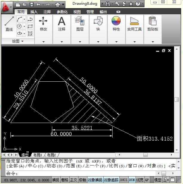 autocad机械设计-论坛文件展示[51自学网园地]