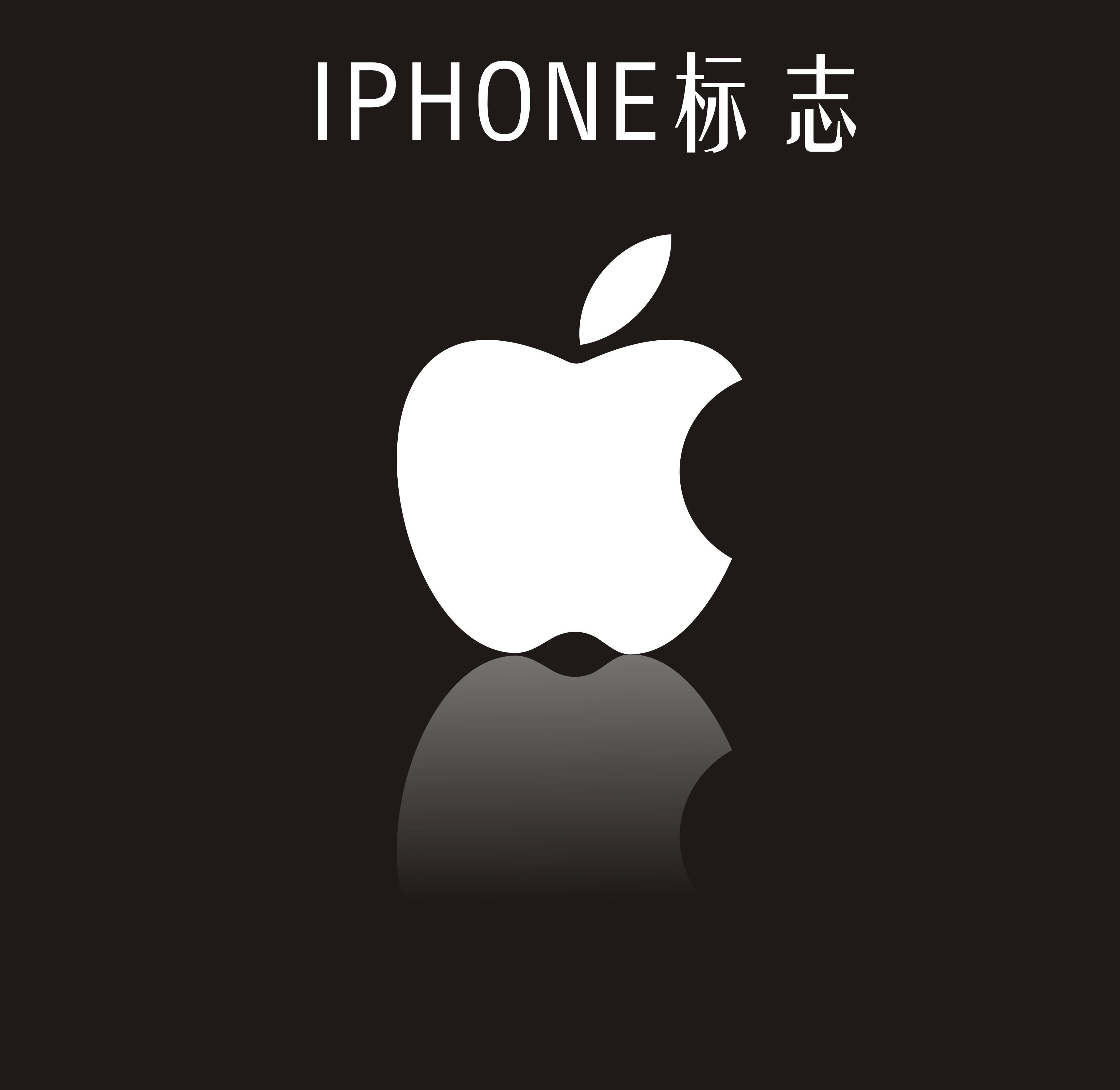 iphone logo尺寸图片分享;
