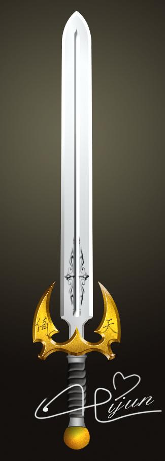平面设计作品展示区 → ps练习画 剑   此主题相关图片如下:宝剑.