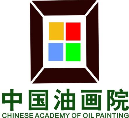 为中国油画院征集标识而创作[51自学网园地] --  by .