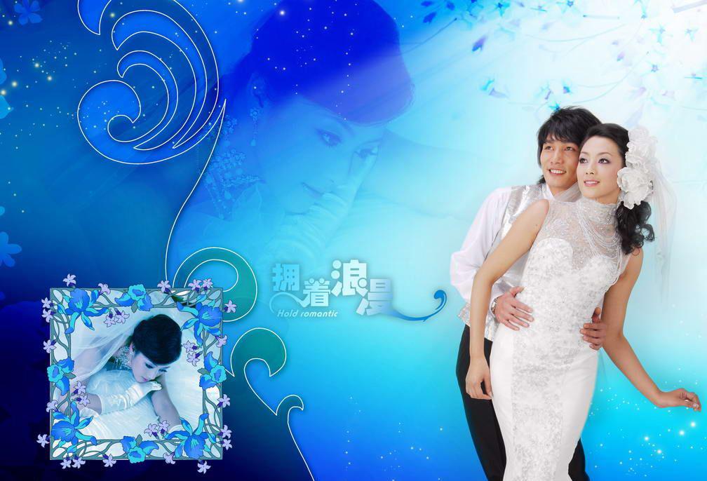photoshop婚纱照设计