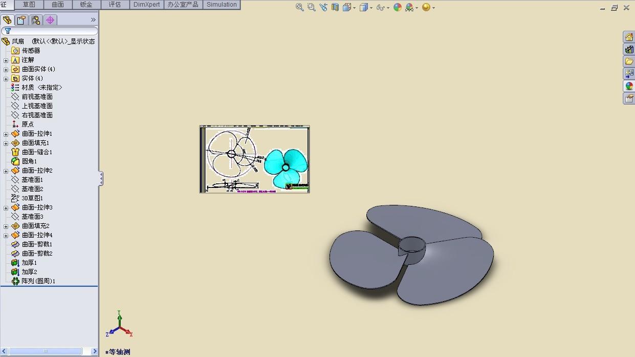 家一引入练习这个3d图,起来源文件的留市电[5邮件需要基站图纸图片