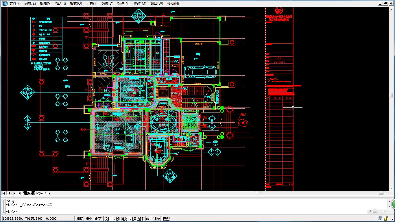 自学CAD图纸重叠[51求解网园地]感应门自动cad免费下载图片