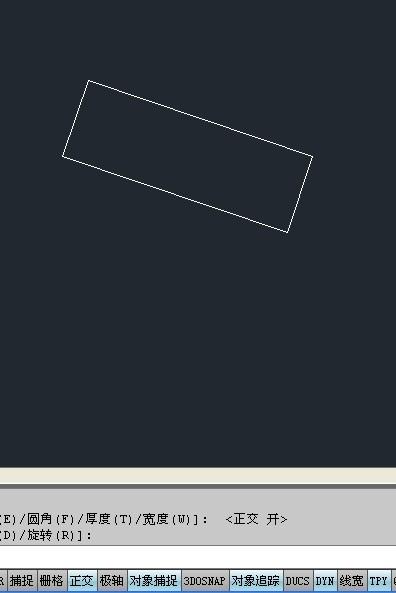 CAD2014中在二维视图平面中,开启视频后,钜cad平面图教程画正交图片
