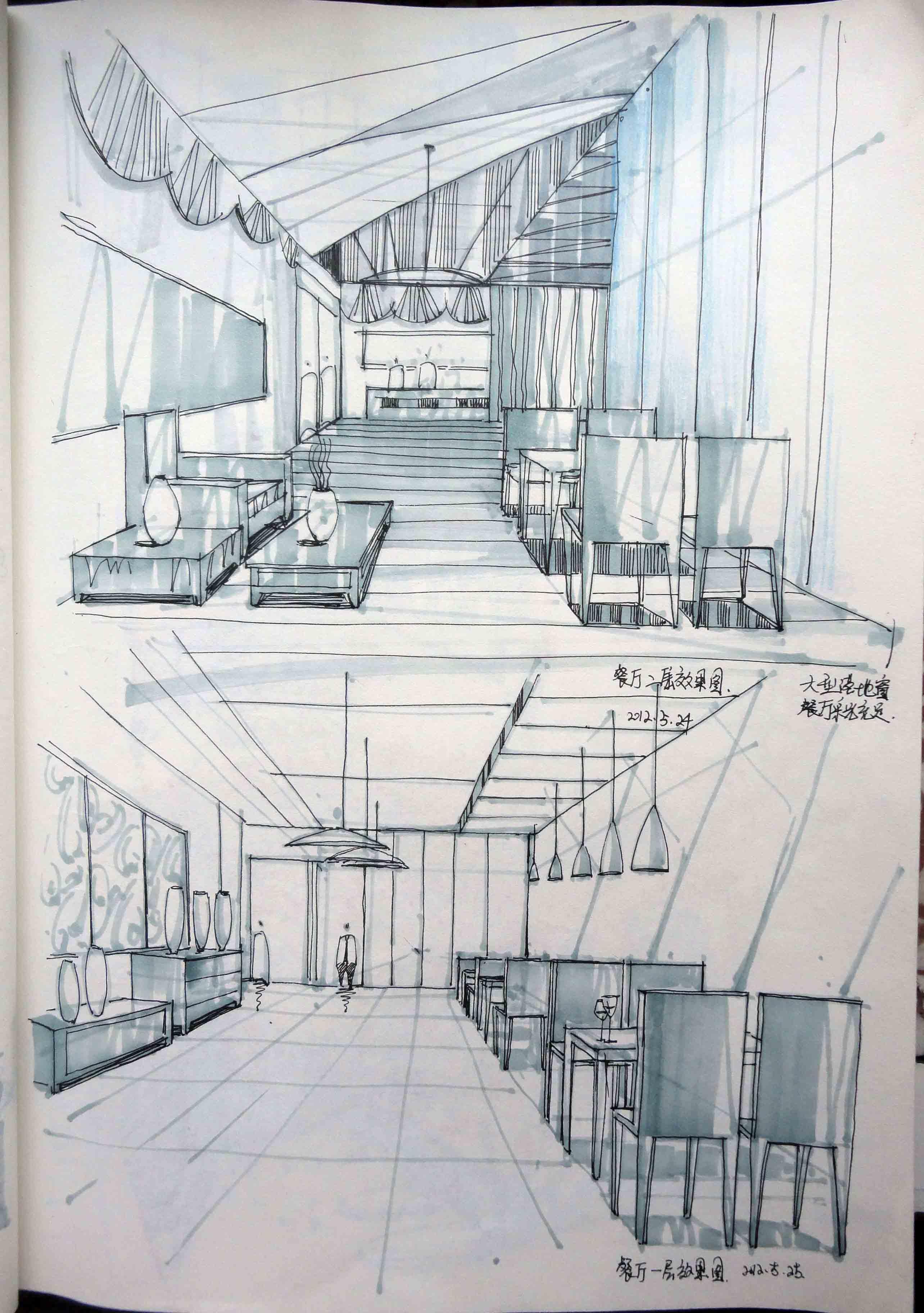 室内外设计手绘-论坛文件展示[51自学网园地] --  by