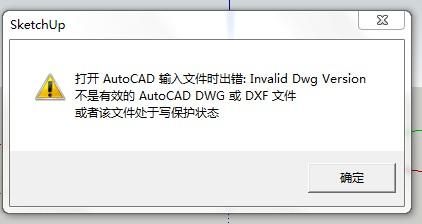 SU导入无法CAD园地[51自学网支架]管线文件cad图图片