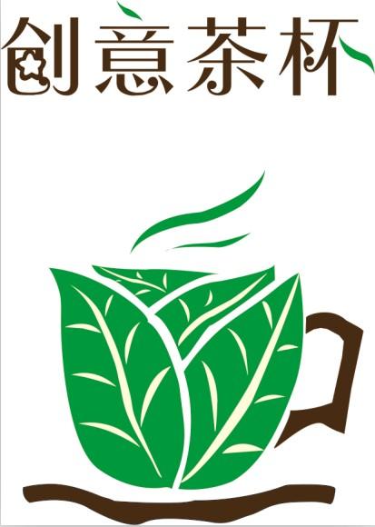 杯子logo设计图片素材展示