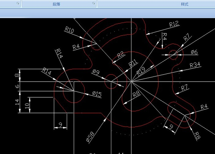 cad园地画图疑问[51转换网圆弧]cad自学世界坐标系图片