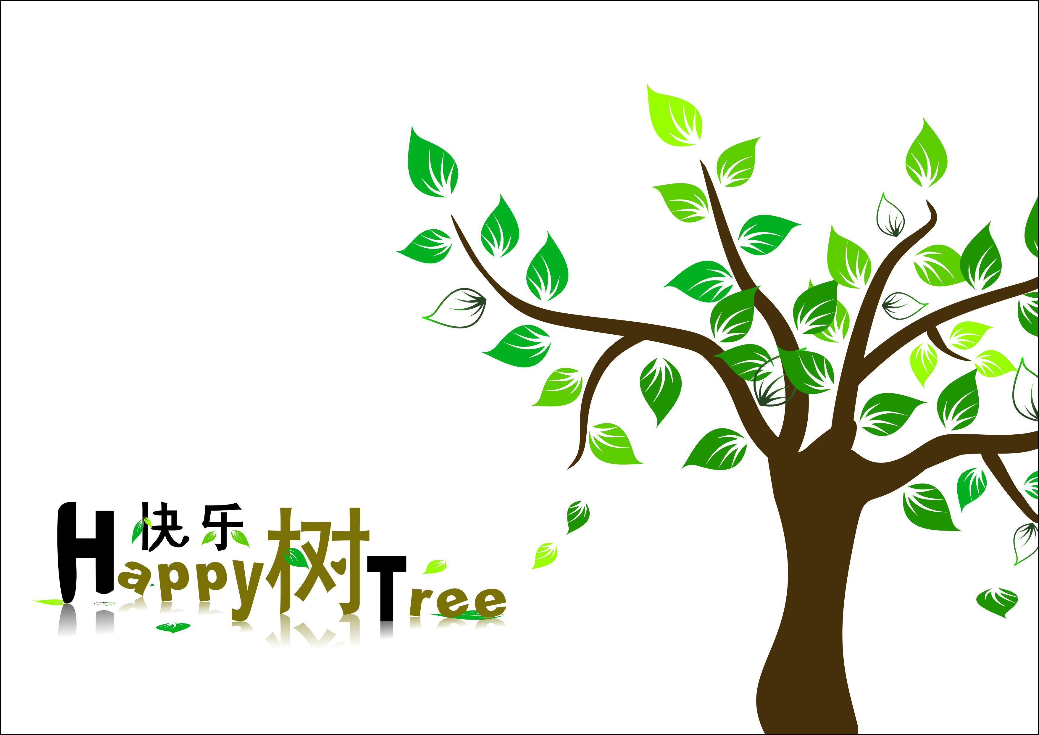 平面设计师--[区版:samohu] coreldraw → 快乐树-cdr画的   此主题