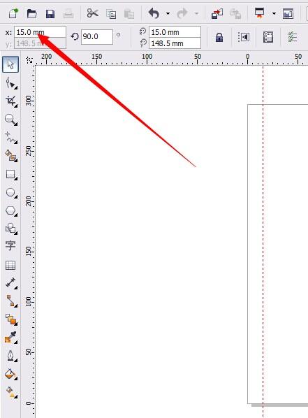 平面设计师--[区版:samohu] coreldraw → 论坛文件展示   感谢会员