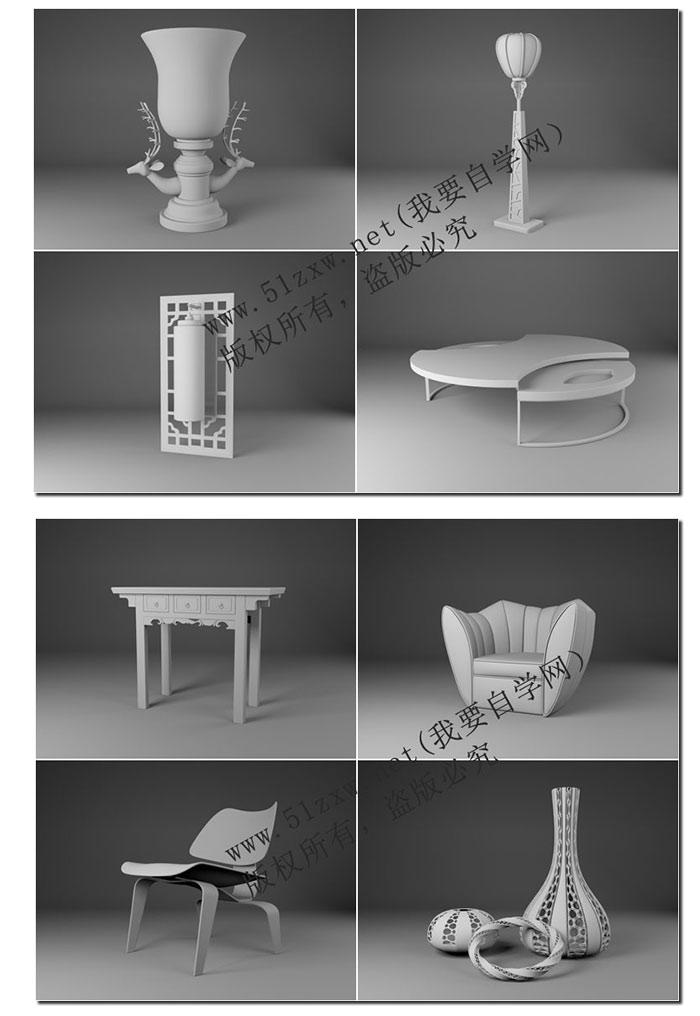 3Dmax2015实例建模教程 -商品详细