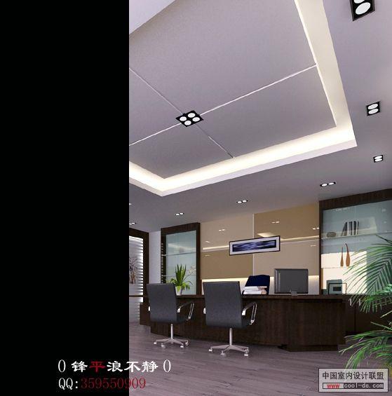 设计欣赏 室内/建筑设计类 公装--办公室效果图