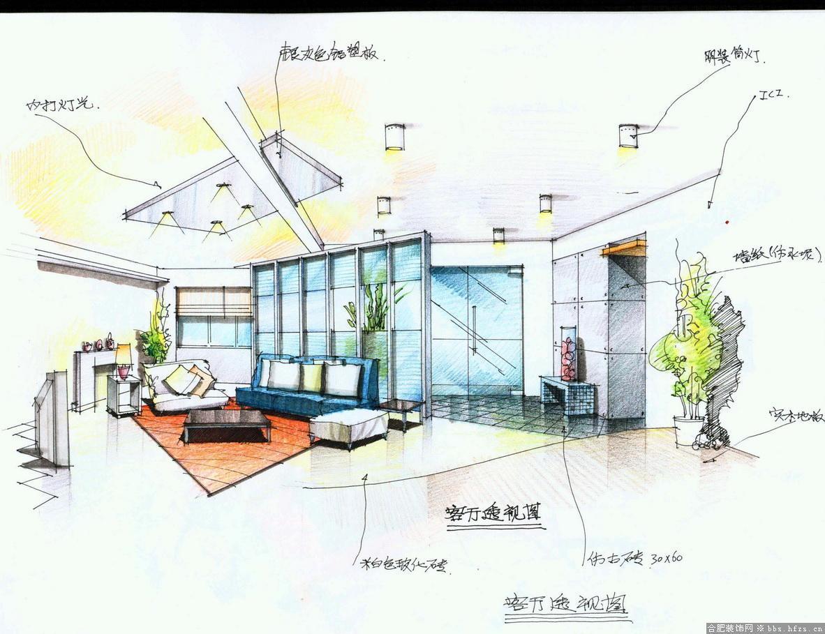 设计欣赏 室内/建筑设计类 手绘图