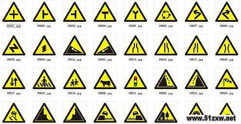 交通标志矢量图001-cor