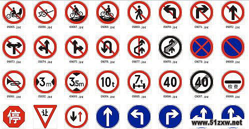 交通标志矢量图003-cor